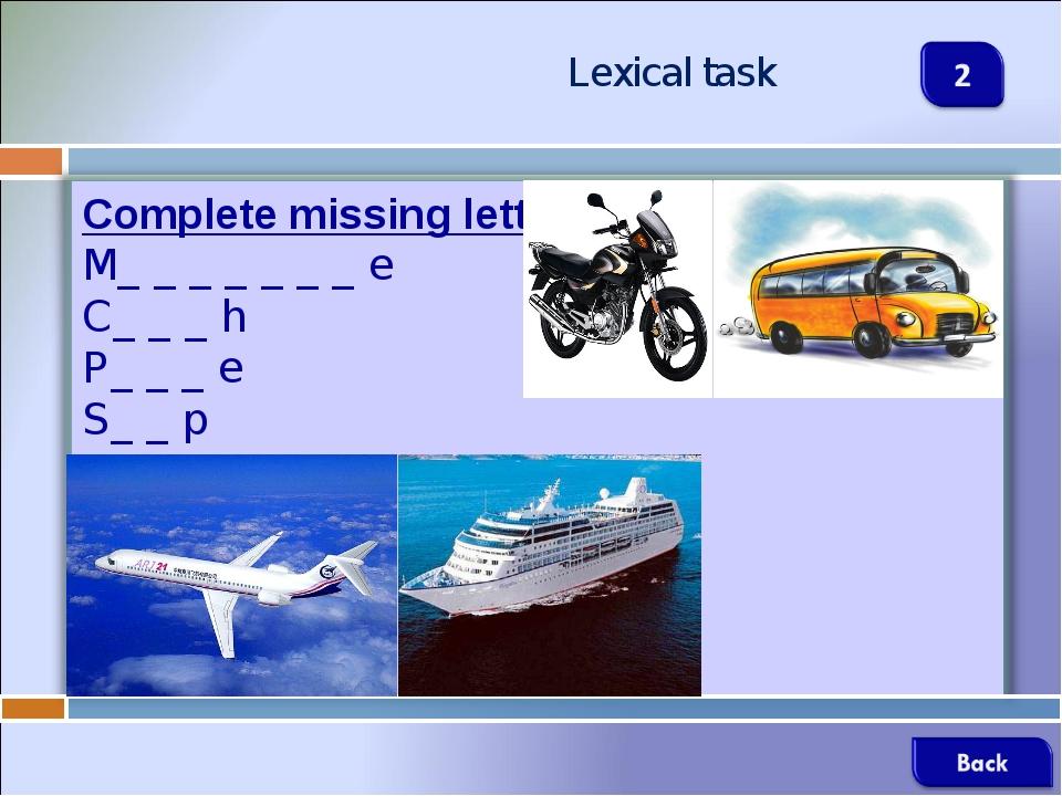 Lexical task