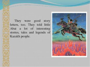 They were good story letters, too. They told little Abai a lot of interesting