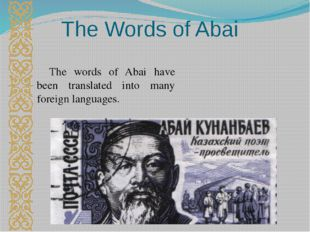 The Words of Abai The words of Abai have been translated into many foreign la