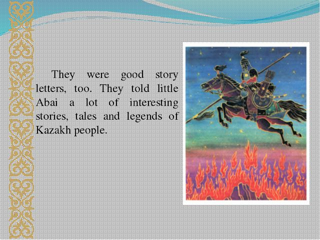 They were good story letters, too. They told little Abai a lot of interesting...