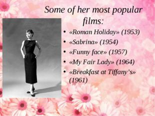 Some of her most popular films: «Roman Holiday» (1953) «Sabrina» (1954) «Funn