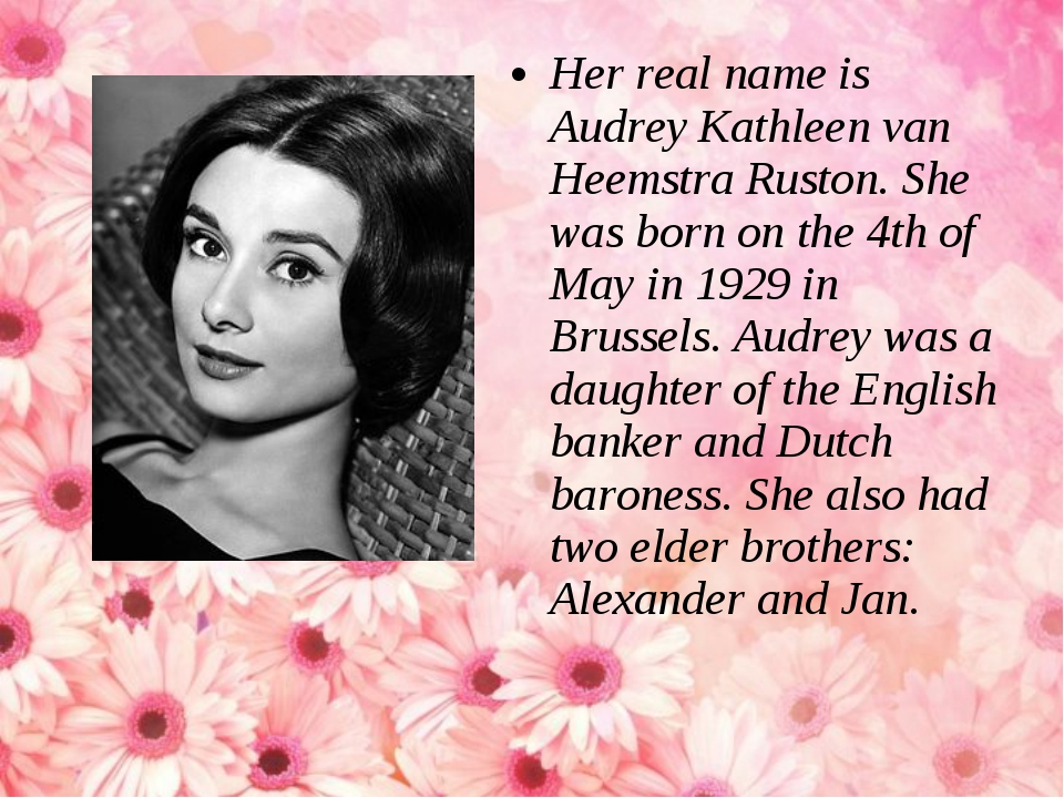 Her real name is Audrey Kathleen van Heemstra Ruston. She was born on the 4th...