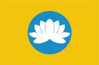 Флаг Республики Калмыкии