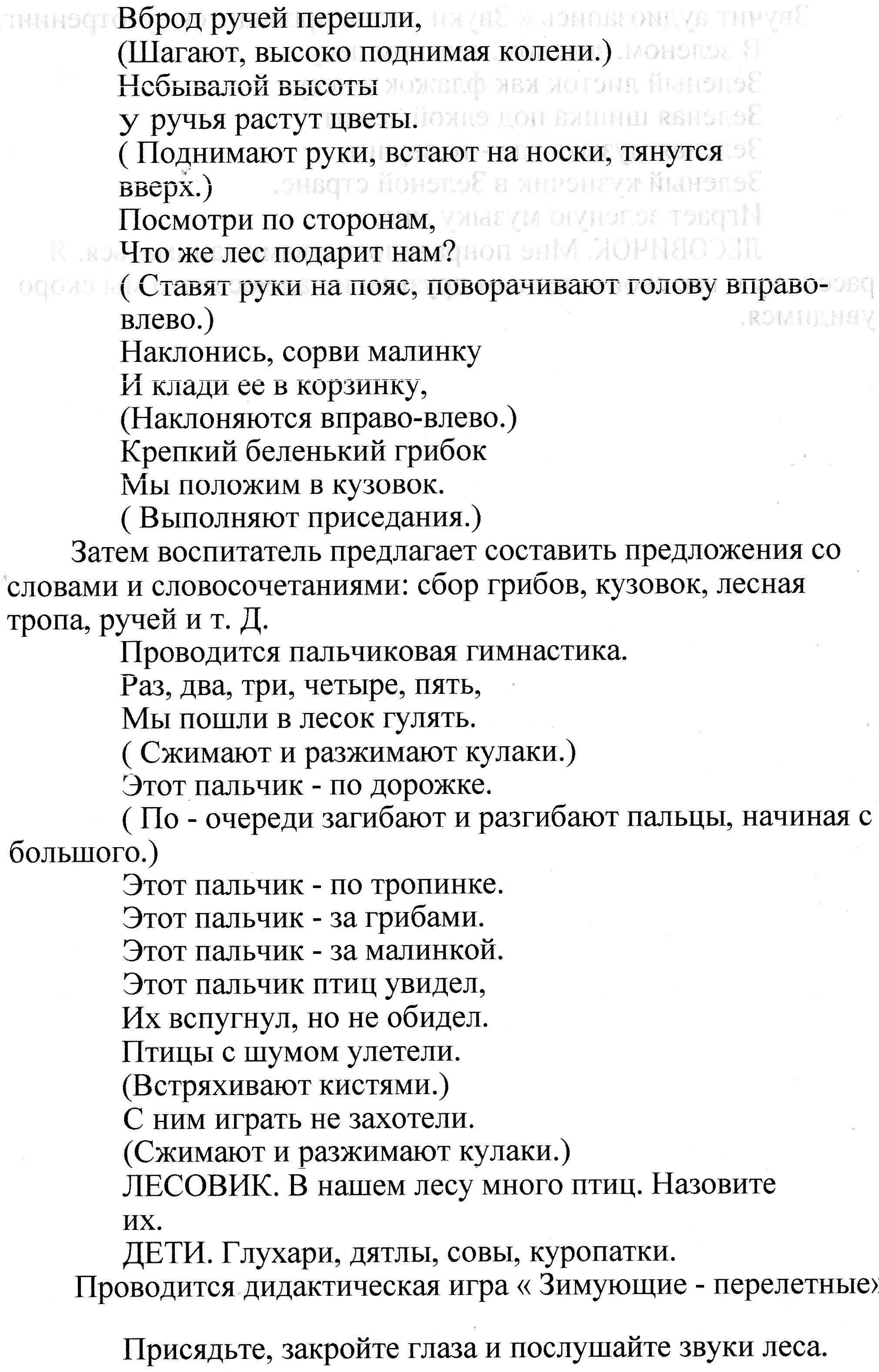 C:\Users\Александр\Pictures\img033.jpg