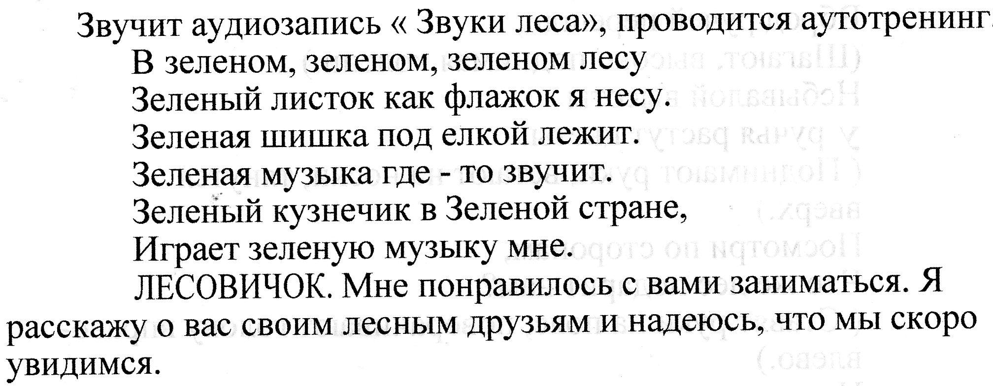 C:\Users\Александр\Pictures\img034.jpg