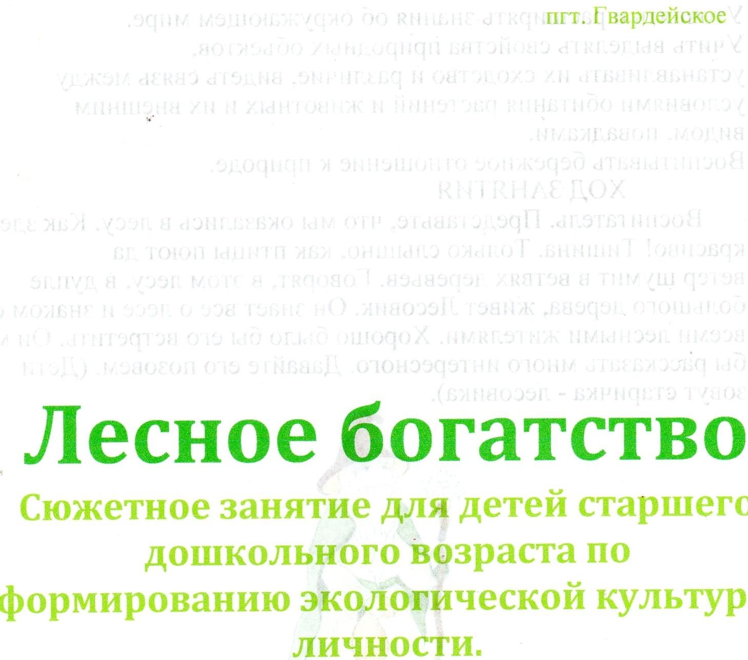 C:\Users\Александр\Pictures\img023.jpg