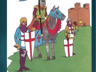 Новые опасные враги Руси — крестоносцы.