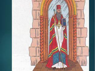 Митрополит на пороге московской церкви.