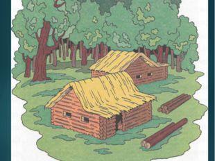 Наши предки умели строить только деревянные избы.
