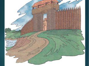 Укреплённые деревянные посёлки, в которых проживали несколько родов, стали на