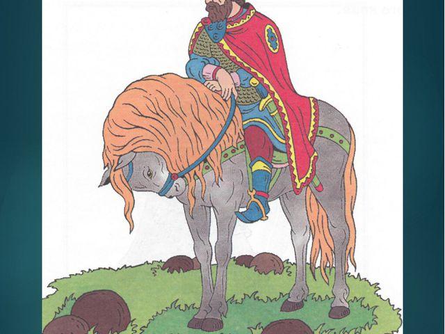 Киевский князь Олег — один из любимых героев народных преданий.