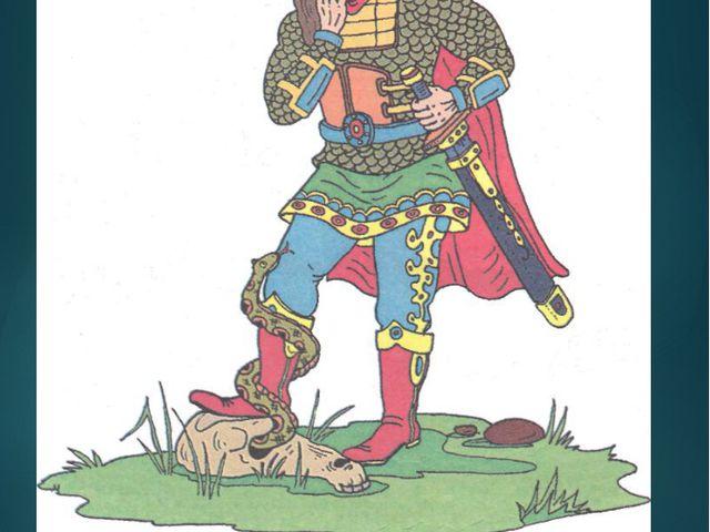Ядовитая змея ужалила князя, когда он пришёл на место, где умер его боевой ко...