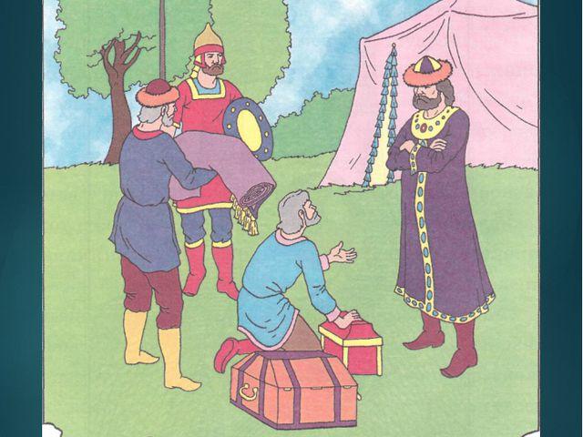 Сбор дани в княжескую казну.