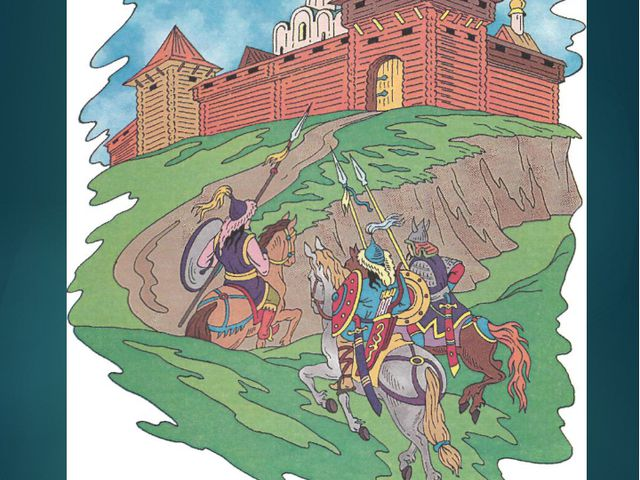 Орды монголо-татар стали угрожать русским землям.