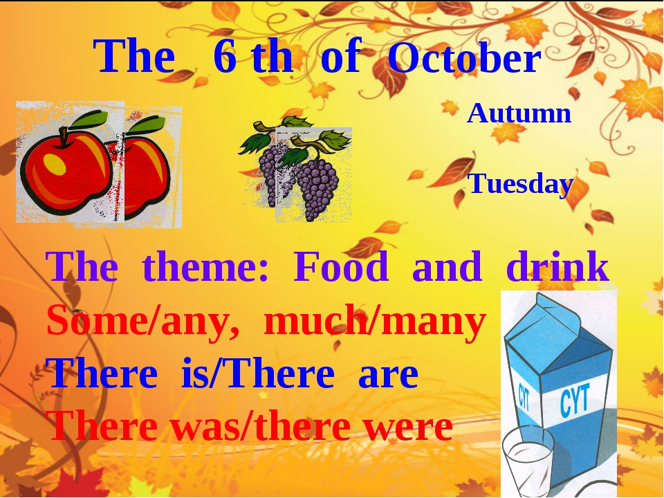 The 6 th of October Autumn Tuesday The theme: Food and drink Some/any, much/m...