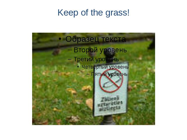 Keep of the grass!