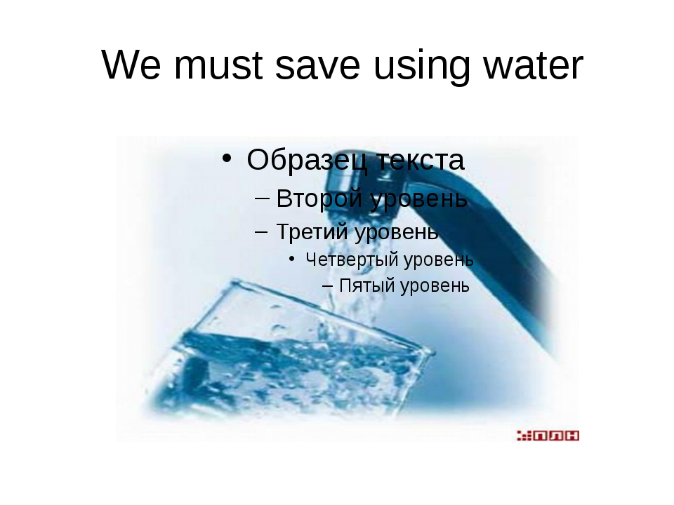 We must save using water