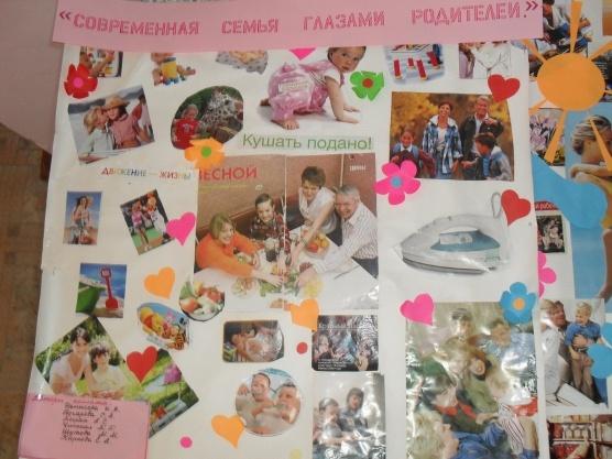 http://www.maam.ru/upload/blogs/detsad-6036-1400159705.jpg