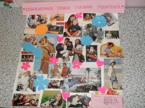 http://www.maam.ru/upload/blogs/detsad-6036-1400159612.jpg