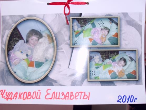 http://www.maam.ru/upload/blogs/detsad-6036-1400158770.jpg