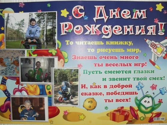 http://www.maam.ru/upload/blogs/detsad-6036-1400158703.jpg
