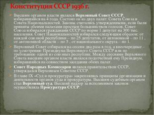 Высшим органом власти являлсяВерховный Совет СССР, избиравшийся на 4 года. С
