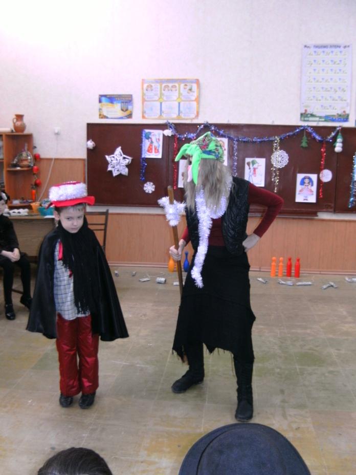 C:\Фото\Новорічні свята 1клас\PICT1292.JPG
