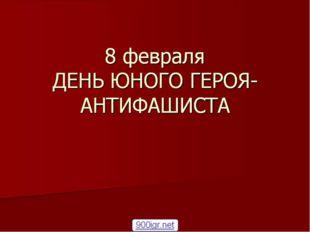 Люба: