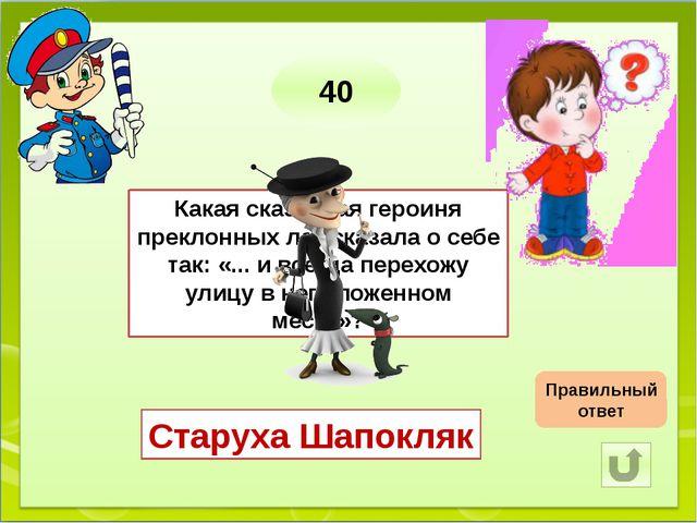 Интернет-ресурсы http://www.olesya-emelyanova.ru/index-stihi-dorozhnye_znaki....