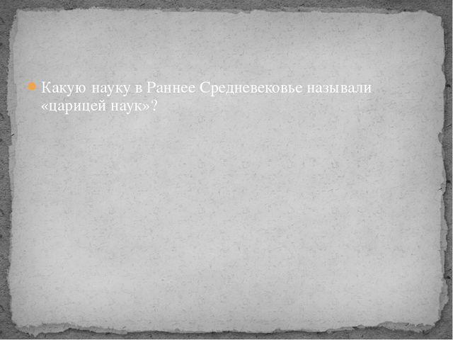 коммуна