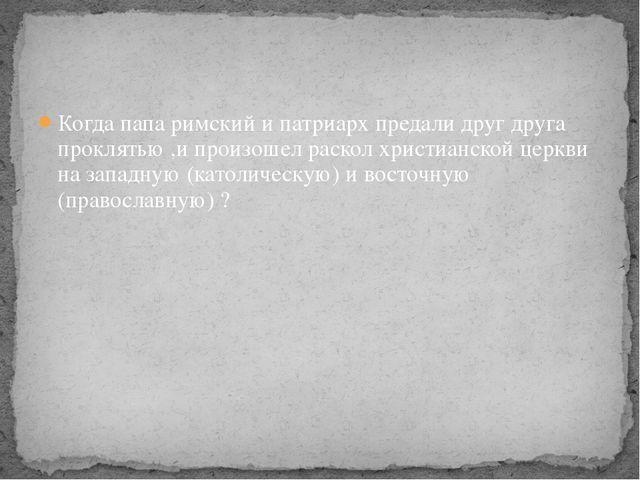 «Копья ломать»