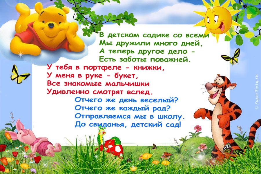 hello_html_m14726fbf.jpg