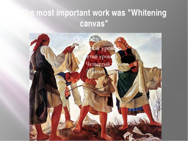 "The most important work was ""Whitening canvas"""