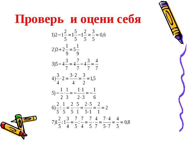 Презентации уроков по алгебре степень с рациональным показателем 11 класс