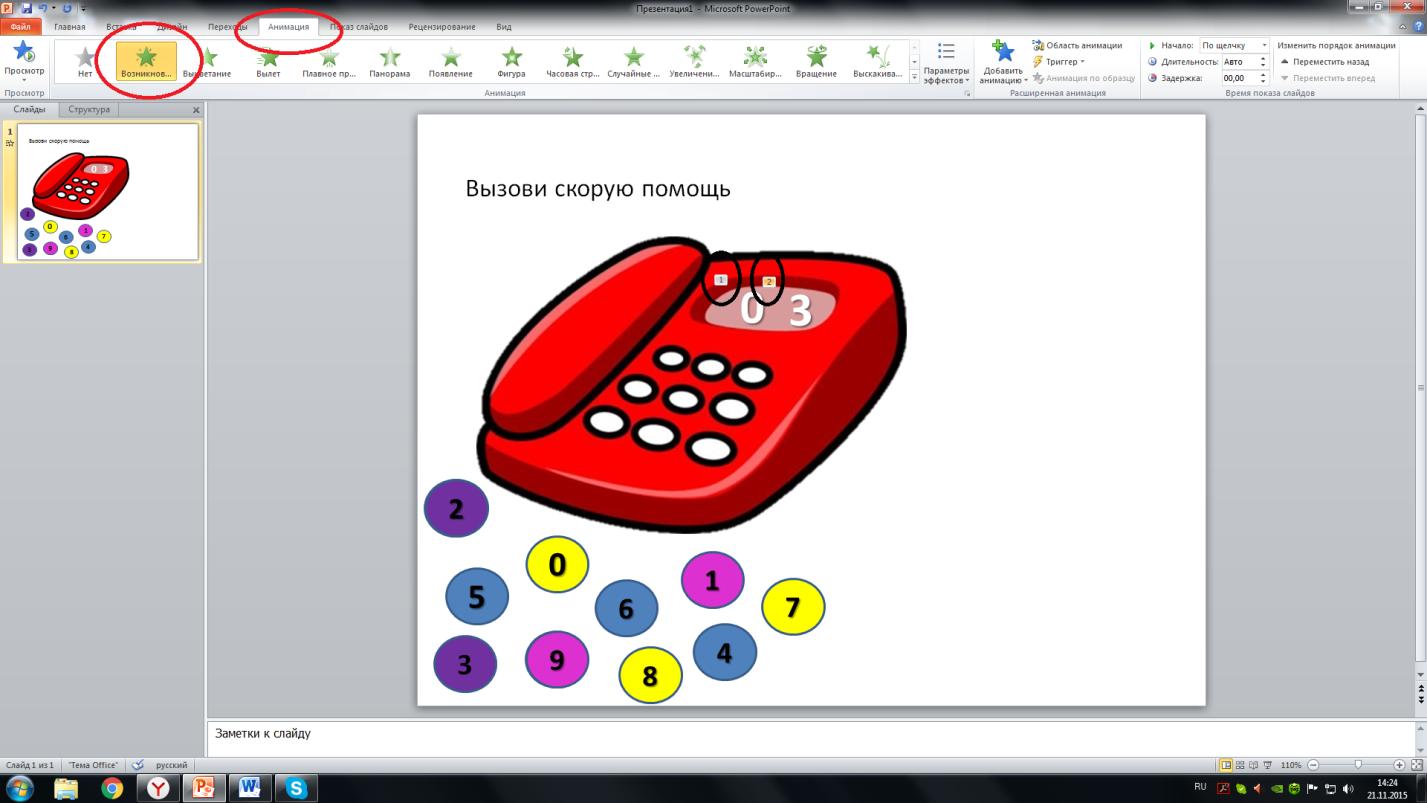 C:\Users\Дом\Desktop\Безымянный5.png