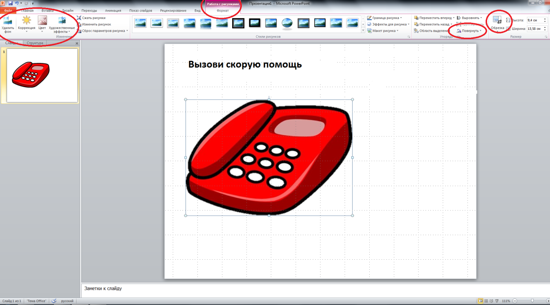 C:\Users\Дом\Desktop\Безымянный 2.png