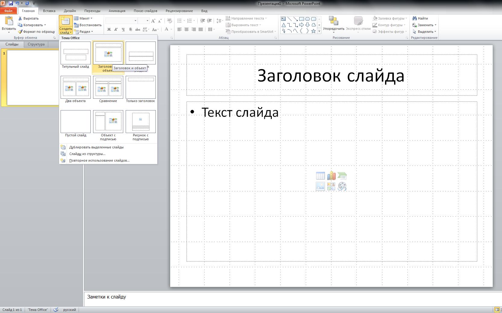 C:\Users\Дом\Desktop\Безымянный.png