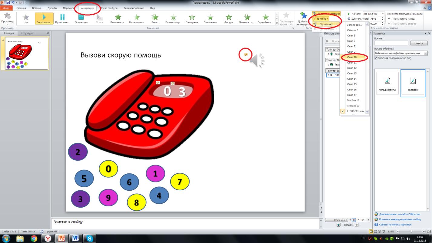 C:\Users\Дом\Desktop\Безымянный8.png