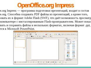 OpenOffice.org Impress OpenOffice.org Impress — программа подготовки презента