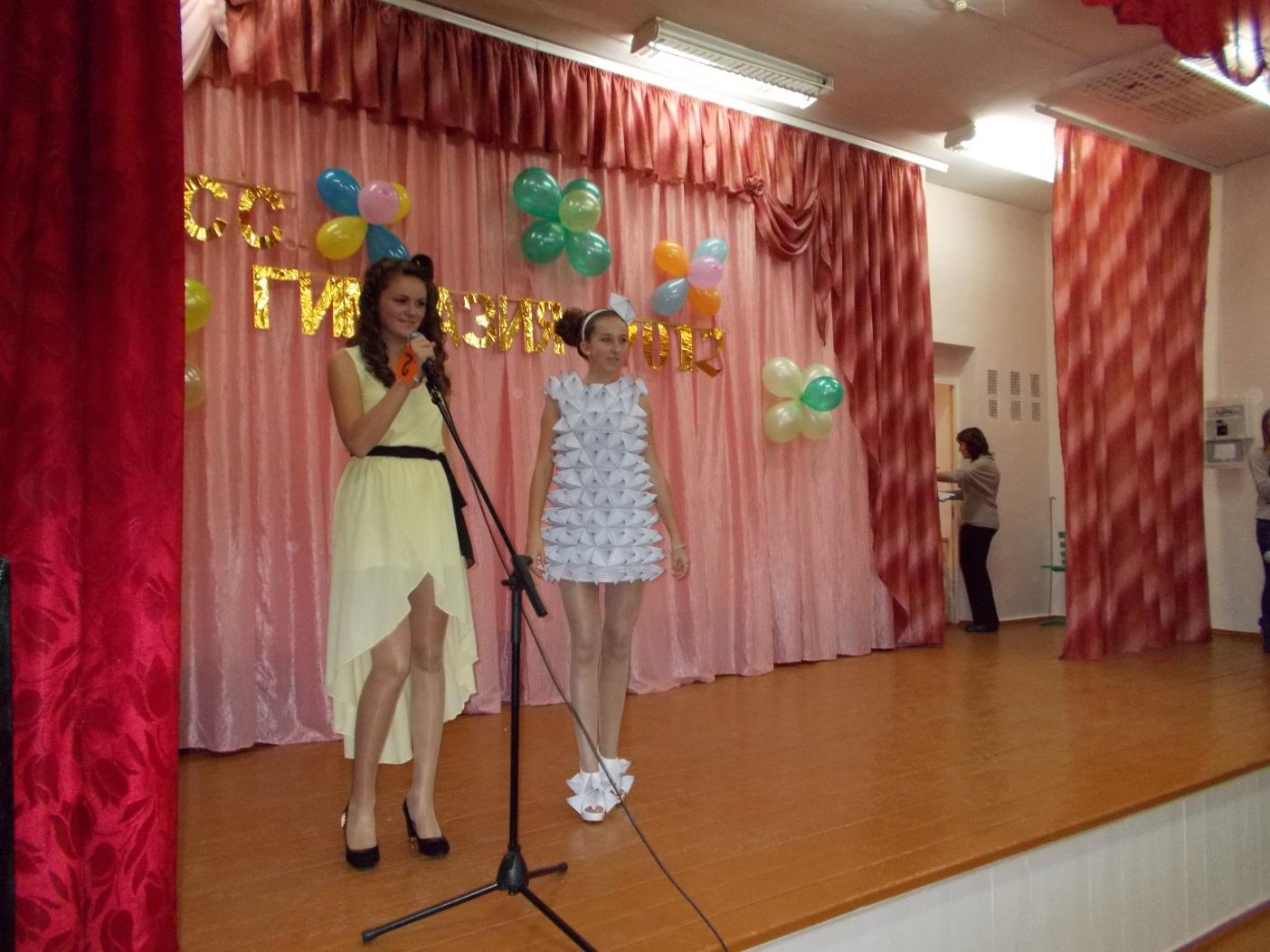 F:\Мисс гимназия 2012 (отобранные)\Мисс гимназия 2012 (10).jpg