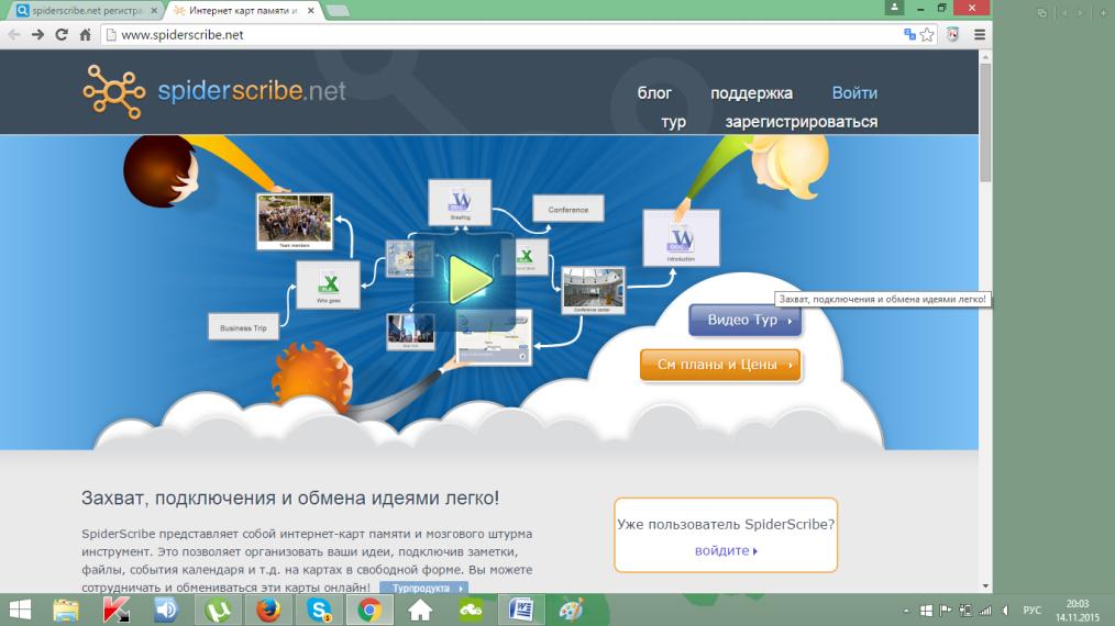 C:\Users\Елена\Desktop\МК №1.png