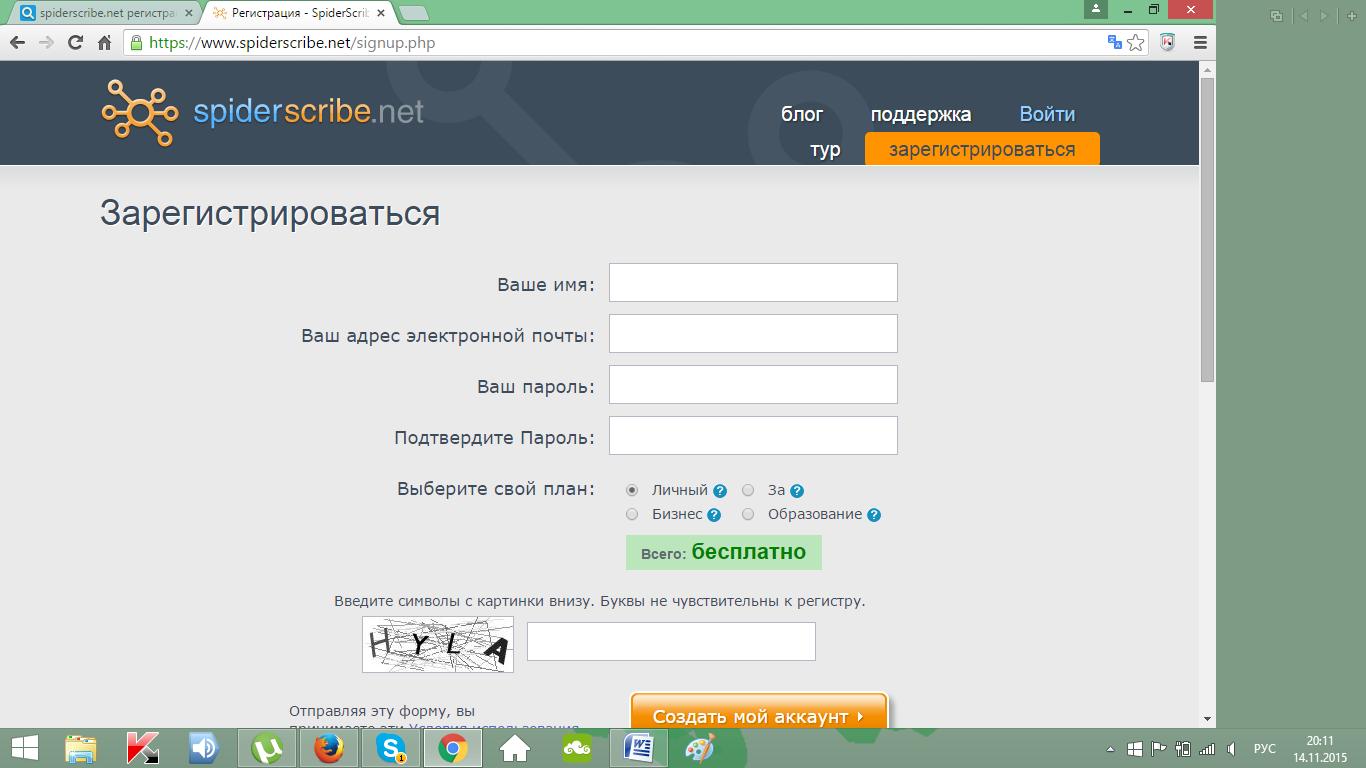 C:\Users\Елена\Desktop\МК №3.png