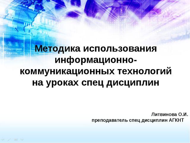 Проверка понимания изложенного материала Углубленное расширение знаний, отраб...