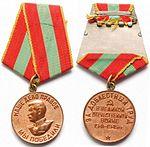C:\Users\Admin\Desktop\150px-Medal_trud_USSR.jpg