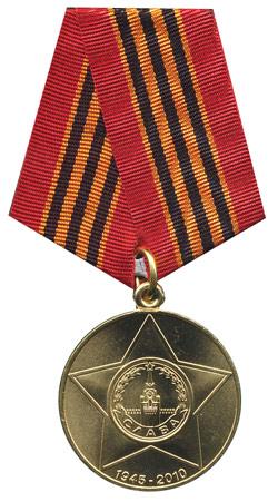 C:\Users\Admin\Desktop\medal-65-let-pobedy.jpg