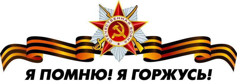 http://les1945.ru/img/202665_original.jpg