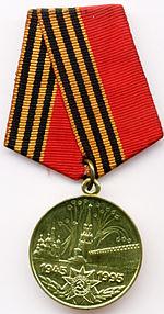 C:\Users\Admin\Desktop\150px-Medal_50_Years_of_Victory_in_the_Great_Patriotic_War.jpg