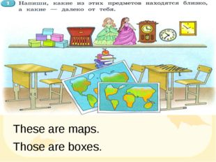 These are maps. Those are boxes.