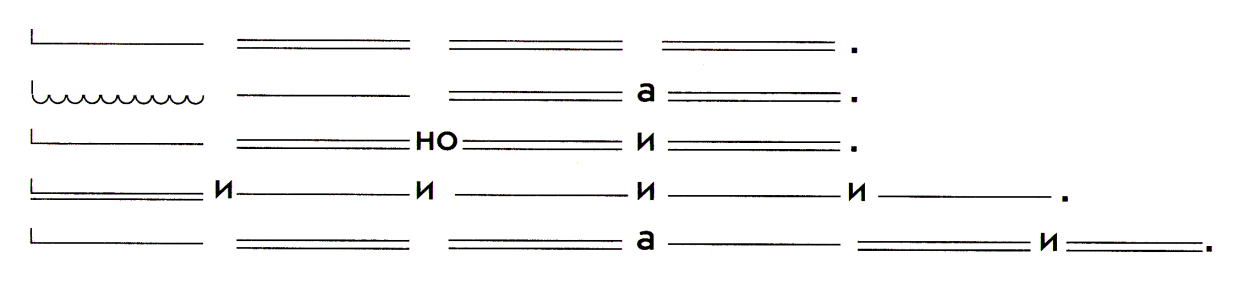 C:\Documents and Settings\Наташа\Рабочий стол\2011-12-11\Изображение.BMP
