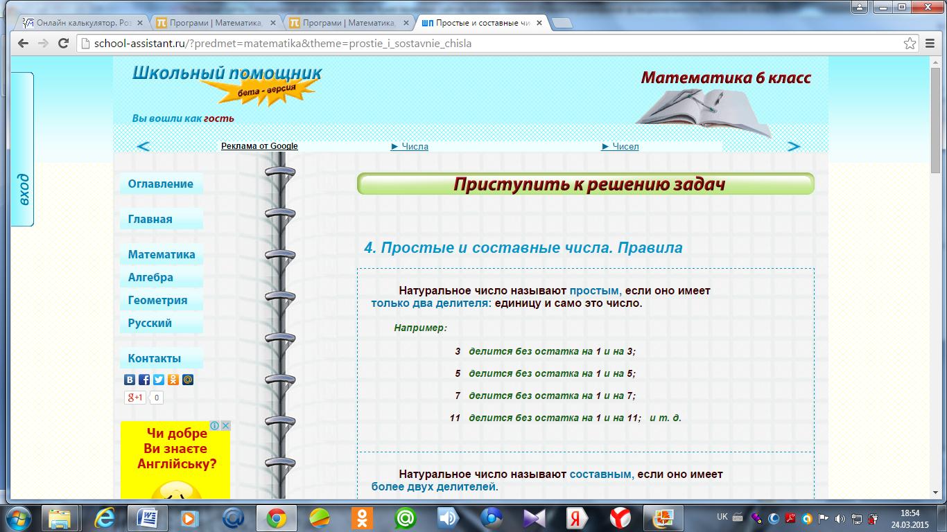 hello_html_m1ebacd45.png
